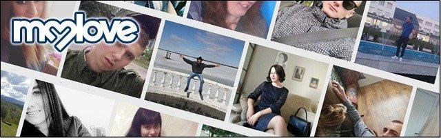 MyLove.ru - реальные отзывы